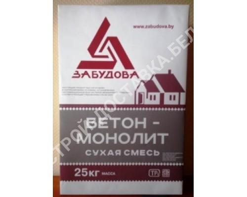 Смесь бетон-монолит Забудова №117 25 кг