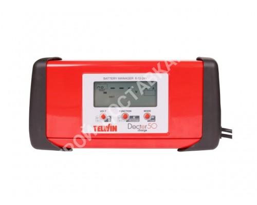 Зарядное устройство TELWIN DOCTOR CHARGE 50 (6В/12В/24В)