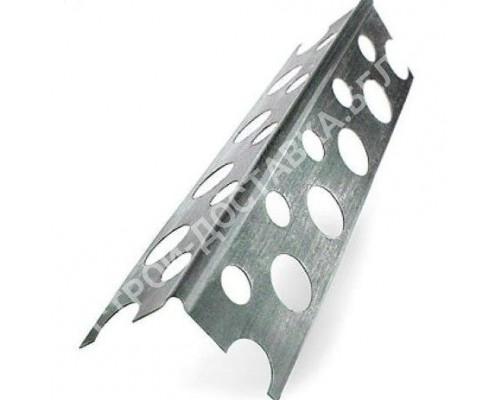 Угол алюминиевый 2,5 м. Перфорированный жёсткий (0,5 мм).